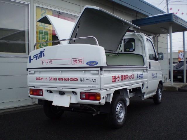 岩興オート㈲様(トラボ販売店・自動車販売、車検、修理) 岩手県