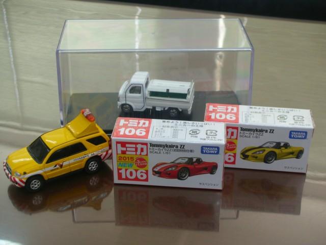 トミカ トミーカイラZZ、NEXCO中日本 ハイウェイ・パトロールカー、そしてトラボ搭載車キャリートラック