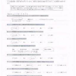 前田さん アンケート(1)