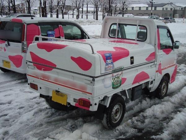 軽トラ荷台ボックス 「トラボ」 特徴 その⑥ 外観も重視したデザイン