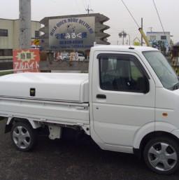 香川県 牛乳屋さん