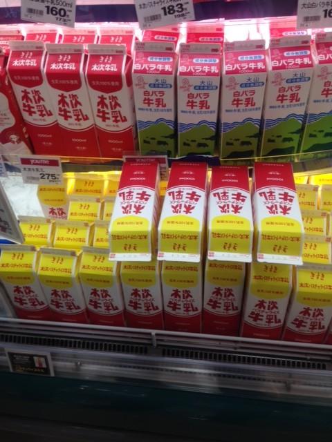 木次牛乳を見た! 日本初のパスチャライズ牛乳