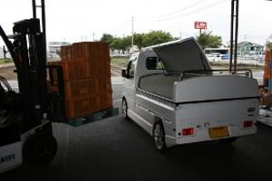kumamoto_1[1]
