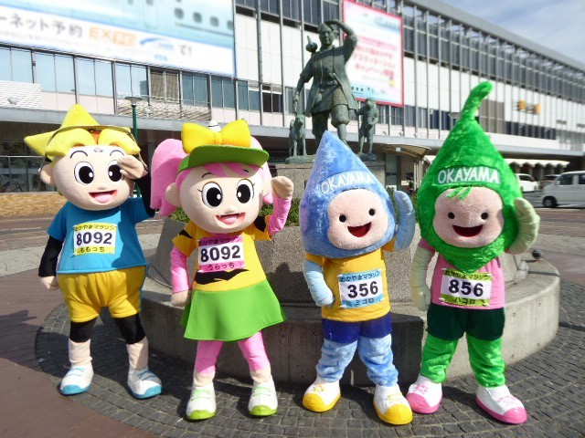 おかやまマラソン PR
