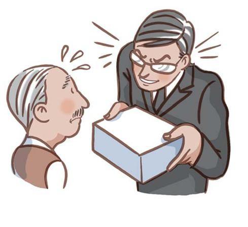 特定商取引に関する法律(特定商取引法)が改正される?