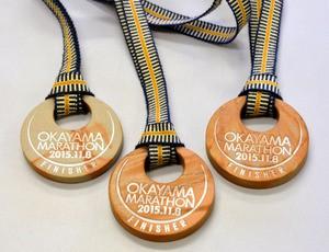 おかやまマラソンのメダル