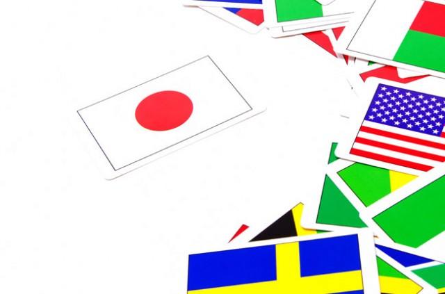 日本語が難しい理由