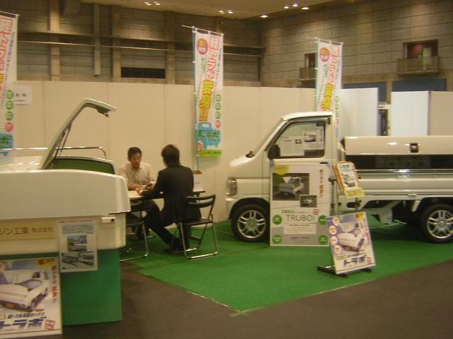第12回岡山県しんきん合同ビジネス交流会開催のお知らせ