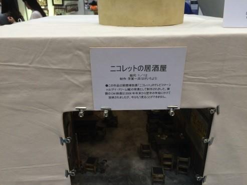東京1-9