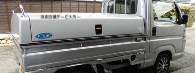 シルバーメタリックにトラボ標準色と特注色を搭載