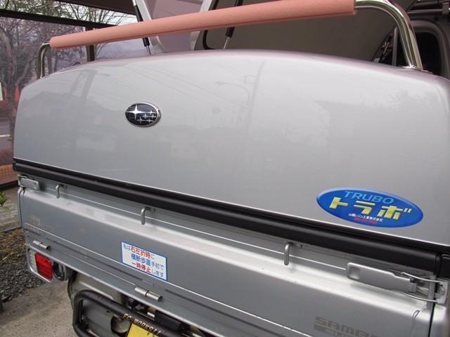 サンバー TT2 スバルエンブレム みんカラ【サンバートラック】
