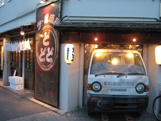 【軽トラ】が目印になる岡山の居酒屋