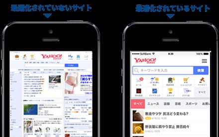 トラボ【モバイル専用サイト】スタート!