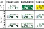 宅配みるく便様 香川県