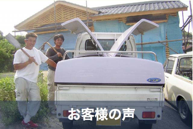 FireShot Capture 256 - ブログ I トラボ 軽トラ専用荷台ボックス - https___www.trubo.jp_blog.html