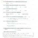 岩手県 T 様(2)