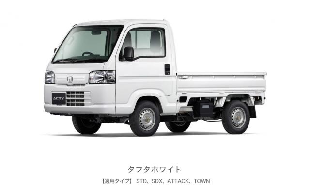 デザイン・カラー|スタイリング|アクティ・トラック|Honda