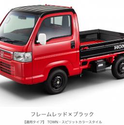 デザイン・カラー|スタイリング|アクティ・トラック|Honda (5)