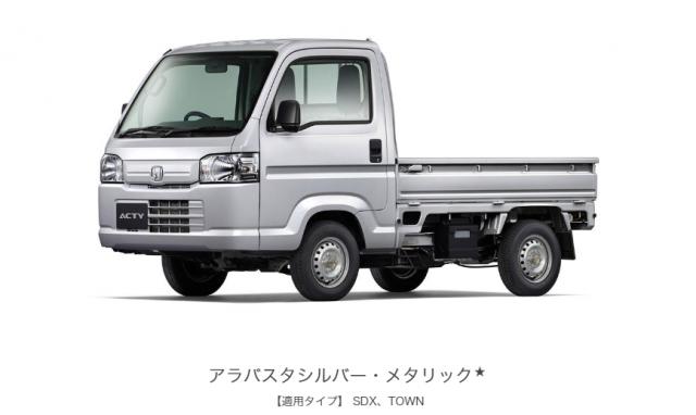 デザイン・カラー|スタイリング|アクティ・トラック|Honda (1)
