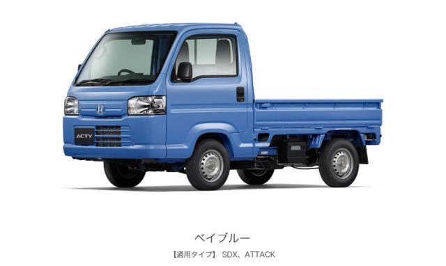 デザイン・カラー|スタイリング|アクティ・トラック|Honda (3)