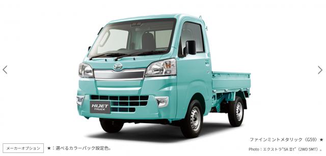 【公式】ハイゼット トラックの外観とカラー|ダイハツ (1)