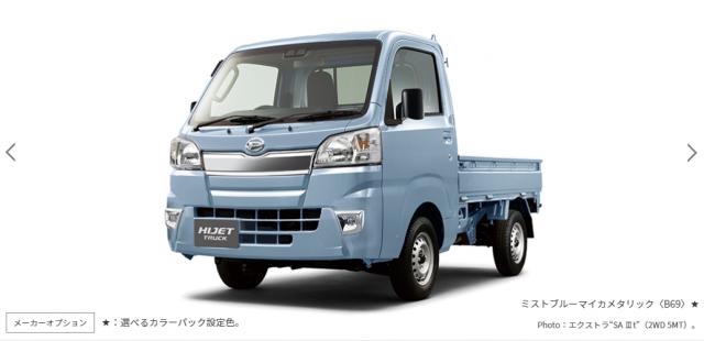 【公式】ハイゼット トラックの外観とカラー|ダイハツ (4)