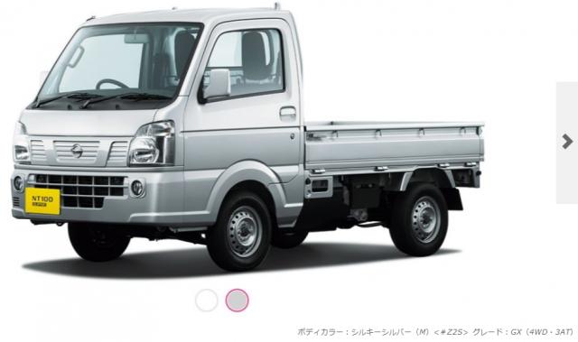 日産:NT100クリッパー [ NT100CLIPPER ] トラック_マイクロバス _ 価格・スペック (1)