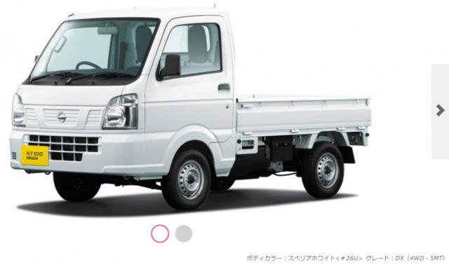 日産:NT100クリッパー [ NT100CLIPPER ] トラック_マイクロバス _ 価格・スペック