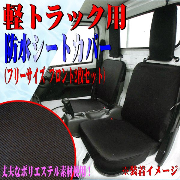 car-pro_2140-33