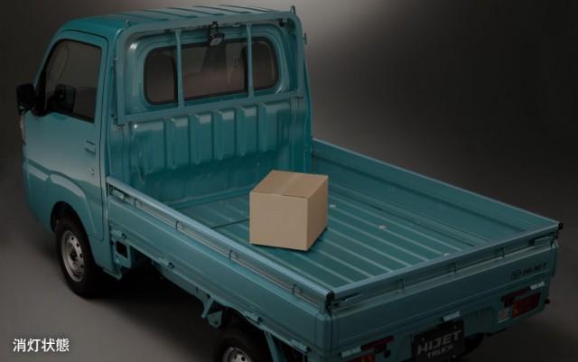 truck_hojyo_02_04_l