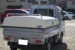 軽トラ 荷台1